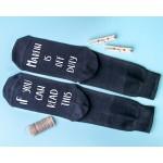 Personalised Socks Off Duty