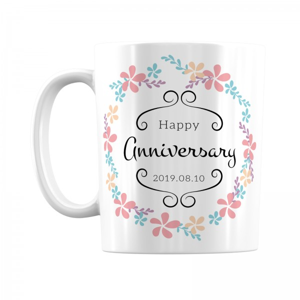 Personalised Happy Anniversary Mug